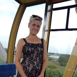 Анна, 42 года, Кострома