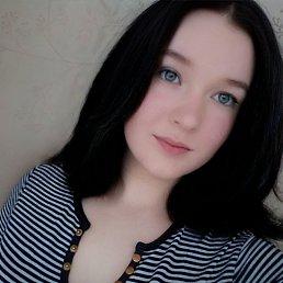 Ксения, 17 лет, Троицк