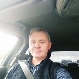 Сергей, 48 лет, Люберцы