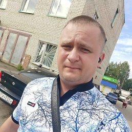 Сергей, 29 лет, Уфа