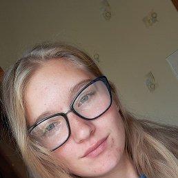 Алина, Кемерово, 18 лет
