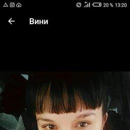 Евгения, 38 лет, Хабаровск