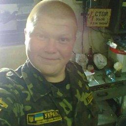 Костя, 32 года, Харьков