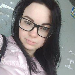 Мария, Калининград, 27 лет