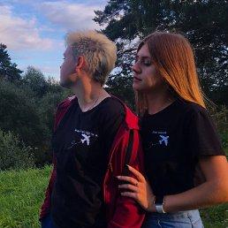 Полина, 17 лет, Серпухов