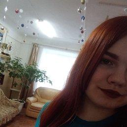 Ксюша, 20 лет, Волгоград