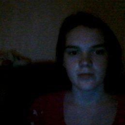 Анна, Омск, 17 лет