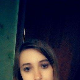Анна, 26 лет, Пятигорск