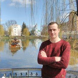 Виталий, 32 года, Ужгород