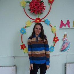 Любовь, 25 лет, Новоаннинский