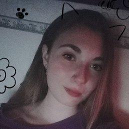 Валерия, 17 лет, Лермонтов