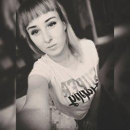 Татьяна, 19 лет, Красноград