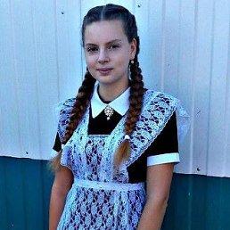 Анастасия, 18 лет, Бичура