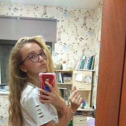 Настя, 17 лет, Бугульма