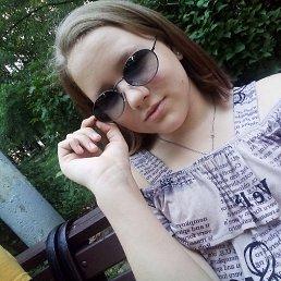 Алёна, 20 лет, Тула