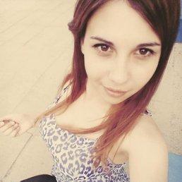 Вика, 24 года, Астрахань