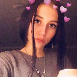 Dasha, Тюмень, 19 лет