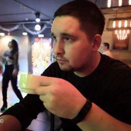 Фото Дмитрий, Чебоксары, 25 лет - добавлено 14 октября 2020