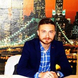 Dima, Пласт, 33 года