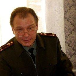 Георгий, 59 лет, Пенза