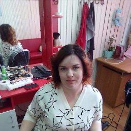 Настя, Тюмень, 29 лет
