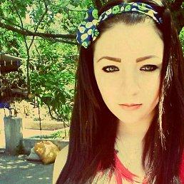 Дарья, Ставрополь, 27 лет
