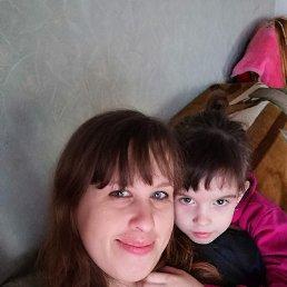 Ольга, 35 лет, Усть-Катав