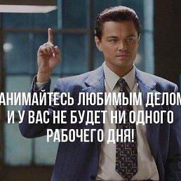 Руслан, 35 лет, Уфа
