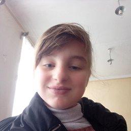 СОФя, 17 лет, Стрый