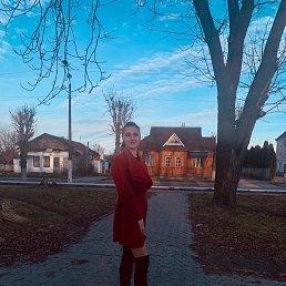 Наталя, 25 лет, Дубно