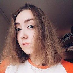 Александра, Самара, 18 лет