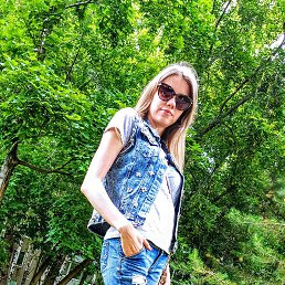 Фото Александра, Пермь, 29 лет - добавлено 23 августа 2020