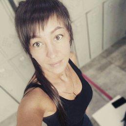 Марина, 30 лет, Владивосток