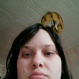 Оксана, 28 лет, Тула