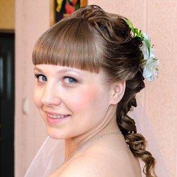 Екатерина, 24 года, Нижний Новгород