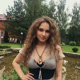 Дарья, 24 года, Вологда