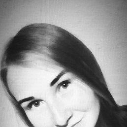 Людмила, , Сумы