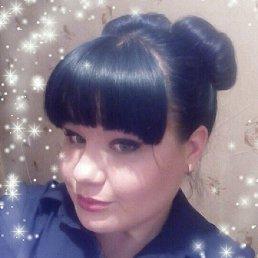 Евгения, 29 лет, Иркутск