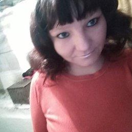 Дашуля, 30 лет, Новая Ляля