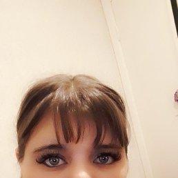 Наталья, 33 года, Нижневартовск