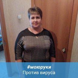 Лариса, 44 года, Бакал