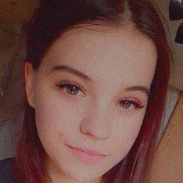 Ника, 21 год, Краснодар