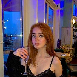 Принцесса, 20 лет, Санкт-Петербург