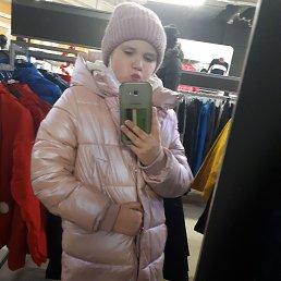 Диана, 18 лет, Ижевск
