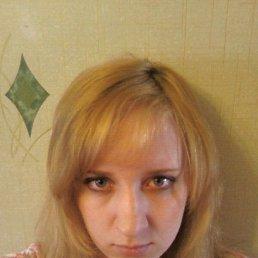 Анастасия, 35 лет, Краснодар