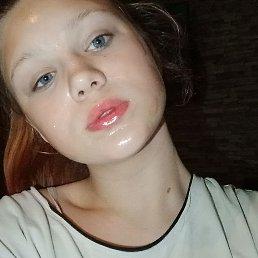 Настя, 18 лет, Ростов-на-Дону