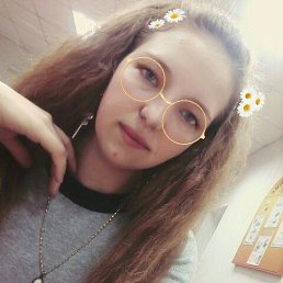 Ангелина, 18 лет, Красноярск