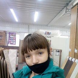 Диана, Ростов-на-Дону, 20 лет