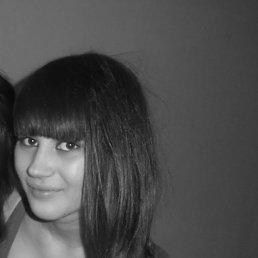 Ирина, 20 лет, Казань