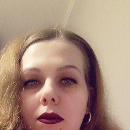 Оксана, 33 года, Балашиха